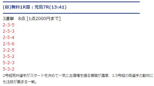 pit_200506_01