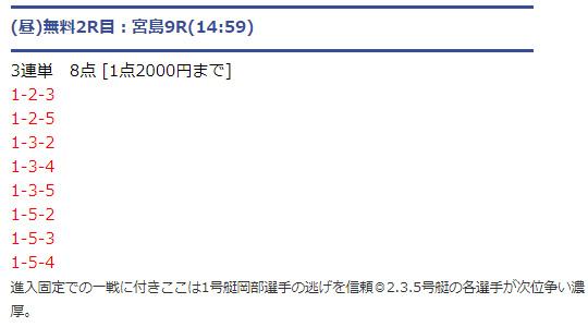 pit_200509_01