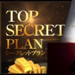 TOP SECRET PLAN