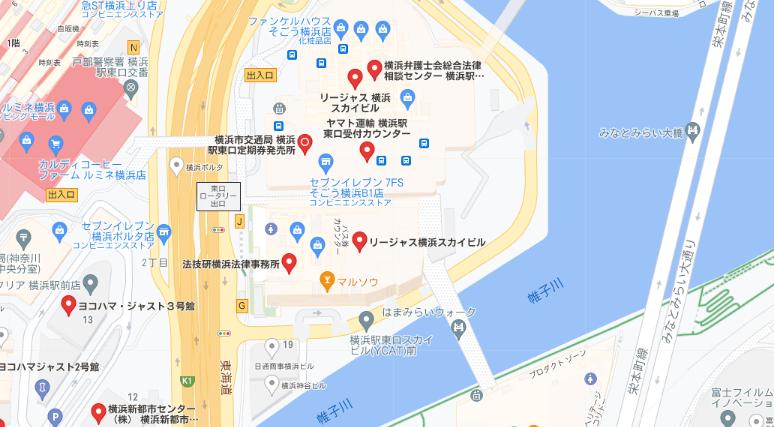 リージャス 横浜駅西口ビジネスセンター